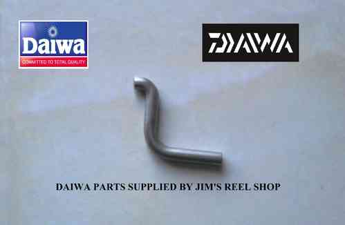 DAIWA WINDCAST BAIL SPRING HOLDER SHAFT