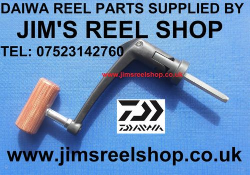 DAIWA INFINITY-X5000/5500BR B/R HANDLE ASSEMBLY
