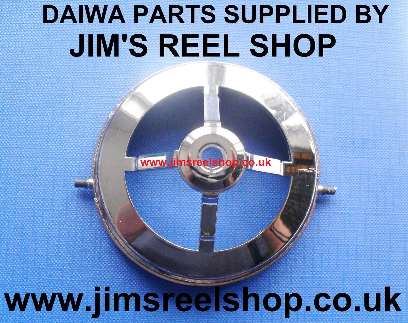 DAIWA EMCAST 5500/6000 LINE GUARD PART W36-9101
