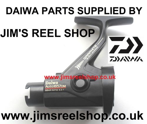 DAIWA HARRIER AUTOBAIL 1657DM HOUSING #E32-8001
