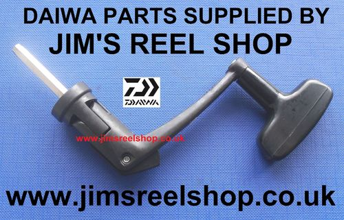 DAIWA SS2600 SPINNING HANDLE ASSEMBLY #E15-3901