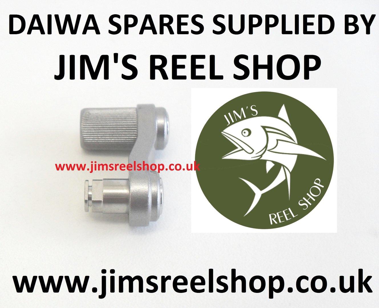 a4d2e90630d DAIWA SALTIST LW20HA/30HA CLUTCH LEVER E62-3601 - Jim's Reel Shop