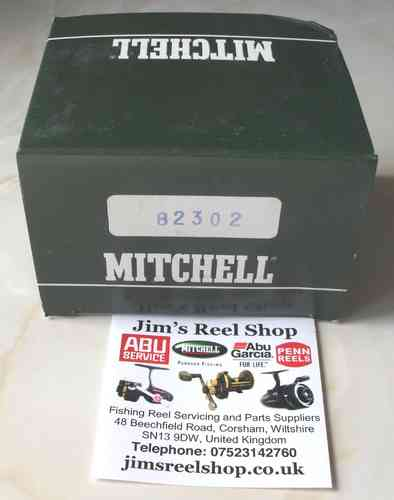 MITCHELL 600 SIZE MULTIPLIER REEL SPARE SPOOLS
