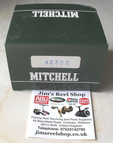 MITCHELL 600 SIZE MULTIPLIER REEL SPARE SPOOL'S