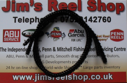 ABU 506MK2 & 507 MK2 CLOSED FACE SPOOL CHENILLE