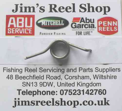 516eb89aecf DAIWA SALTIST 3/40/50 ECCENTRIC SPRING E61-1101 - Jim's Reel Shop