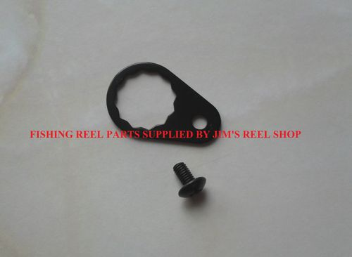 TRONIX HANDLE FITTING KIT for ABU reels BLACK