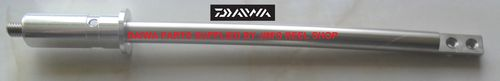 DAIWA TOURNAMENT S5000/5500T MAINSHAFT E33-3901