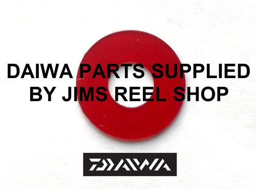 DAIWA INFINITY X5000/5500BR SPOOL SPACER WASHER