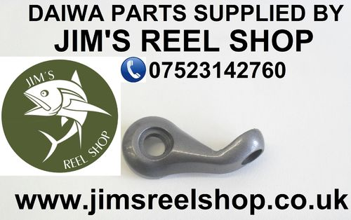 DAIWA F/SPL EMCAST 5500 BAIL ARM PART # W52-4601