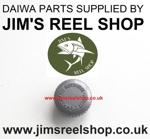 DAIWA TOURNAMENT 5000/5500T HANDLE CAP E33-4805