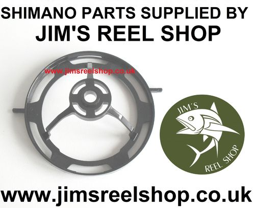 SHIMANO MED BR/ULTEGR LINE SAFETY GUARD RD15629