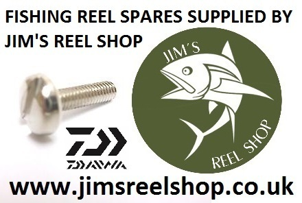 DAIWA WHISKER SS1600 HANDLE SCREW'S  # 363-8511