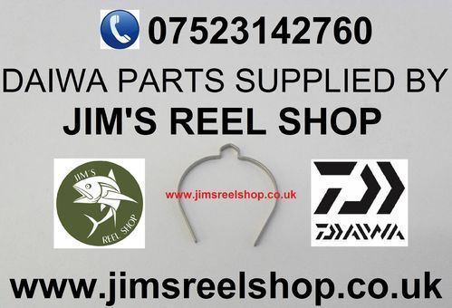 DAIWA F-SPOOL CLICK SPRING PART NUMBER H41-6101